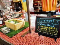 舞浜でマリオット クラブフロアに泊まる「シェラトン・グランデ・トーキョーベイその3」
