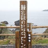 日本最北限の地に行く⑥~礼文島、ついに最北限へ~