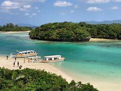 まだ海外には行けないので・・・石垣島へ女一人旅 2【川平湾編】