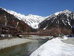 冬の河童橋