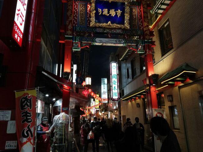 """弾丸海外の旅とか、マニアックな国内の旅を好む私ですが、<br />たまには「ベタ」(関西芸人がいうところの定番中の定番の意)<br />な観光地を訪れることがあります。<br />今回は、神奈川県の「港の見える丘公園&山下公園&川崎大師&サンマーメン&崎陽軒&ペルー料理」をご紹介します。<br />youtubeチャンネル<br />https://www.youtube.com/channel/UCNr4mIN6HdURGFu03WUrSpA<br /><br />★「ベタ」な観光地シリーズ<br /><br />利尻島(ペシ岬・オタトマリ沼)&礼文島(桃岩)&チャーメン(北海道)<br />https://4travel.jp/travelogue/11675230<br />稚内(宗谷岬・大沼・氷雪の門・ノシャップ岬)&サロベツ原野&たこしゃぶ(北海道)<br />https://4travel.jp/travelogue/11674774<br />釧路湿原&霧多布&東根室駅&納沙布岬&春国岱&風連湖&尾岱沼&エスカロップ(北海道)<br />https://4travel.jp/travelogue/11681629<br />野付半島&トドワラ&開陽台&摩周湖&屈斜路湖&硫黄山&阿寒湖&オンネトー(北海道)<br />https://4travel.jp/travelogue/11681941<br />美瑛(望岳台・青い池)&サーモンパーク千歳&支笏湖&旭川ラーメン(北海道)<br />https://4travel.jp/travelogue/11675732<br />幸福駅&愛国駅&ばんえい競馬&豚丼&インデアンカレー&ほっきめし(北海道)<br />https://4travel.jp/travelogue/11680924<br />積丹半島&洞爺湖&有珠山&昭和新山&ジンギスカン&えびそば(北海道)<br />https://4travel.jp/travelogue/11682793<br />ニセコ(北海道)<br />http://4travel.jp/travelogue/10557930<br />美瑛&青い池(北海道)<br />https://4travel.jp/travelogue/10417987<br />幸福駅&ばんえい競馬(北海道)<br />http://4travel.jp/travelogue/10417731<br />高山稲荷神社&鶴の舞橋(青森)<br />https://4travel.jp/travelogue/11404300<br />下北半島(青森)<br />http://4travel.jp/traveler/satorumo/album/10437472/<br />岩木山&こみせ(青森)<br />http://4travel.jp/travelogue/10557256<br />田んぼアート(青森)<br />http://4travel.jp/travelogue/10993533<br />弘前&十二湖(青森)<br />http://4travel.jp/traveler/satorumo/album/10490992/<br />平泉&伊豆沼・内沼の白鳥&松島(岩手&宮城)<br />https://4travel.jp/travelogue/11499615<br />石巻(日和山公園)&金華山&石巻焼きそば&牛タン&笹かまぼこ&萩の月(宮城)<br />https://4travel.jp/travelogue/11678547<br />多賀城(宮城)<br />http://4travel.jp/traveler/satorumo/album/10688179/<br />仙台光のページェント(宮城)<br />http://4travel.jp/travelogue/11207650<br />宮城蔵王キツネ村(宮城)<br />https://4travel.jp/travelogue/11345894<br />妙乃湯温泉&十和田プリンスホテルに泊まる角館&田沢湖&乳頭温泉<br />&十和田湖(秋田)<br />https://4travel.jp/travelogue/11600220<br />秋田竿灯まつり(秋田)<br />http://4travel.jp/travelogue/10941648<br />上山温泉""""古窯""""&蔵王お釜(山形)<br />https://4travel.jp/travelogue/11618311<br />山寺(山形)<br />http://4travel.jp/travel"""