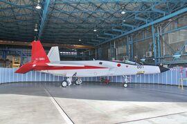 J55. 岐阜航空祭で国産ステルス実証機を見る
