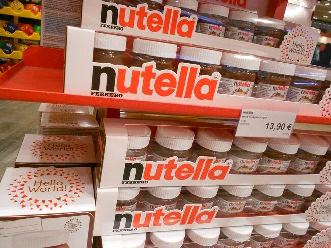 私がイタリアで買ってきたお土産をご紹介。<br />と言っても、イタリアの美味しいものをスーパーマーケットで買ってるのでメチャ安くて、<br />ほぼイタリア食品の買い出しで~す(笑)。