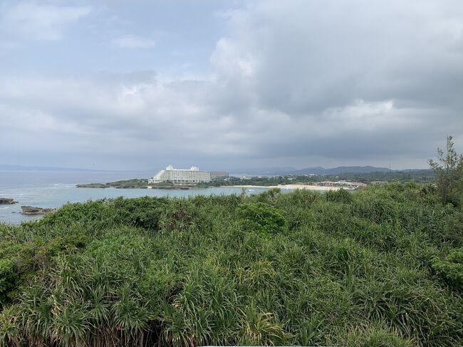 親子3人リフレッシュ沖縄本島(1)