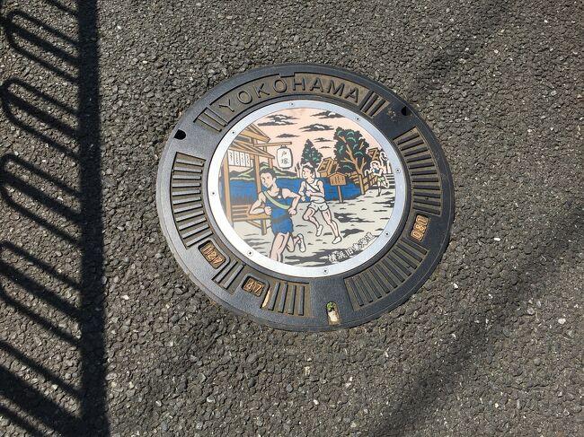 東海道歩き、約2か月半ぶりに再開しました!<br />今回は春の青春18きっぷを使い、神奈川県の保土ヶ谷宿から戸塚宿を歩きました。