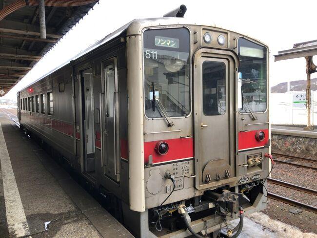 2021年3月20日から22日にかけて北海道へ行ってきました。<br /> 第一目的は、鉄道情報サイトレイルラボの乗りつぶし「鉄レコ」の乗車距離を伸ばすことです。<br /> 2021年3月のダイヤ改正によって大幅に駅が廃止され乗り直しが必要となった宗谷線をメインに、時間が許す限り鉄道に乗ってきました。<br /> 旭川駅に到着して前日と同じホテルに宿泊、翌朝早くチェックアウトして留萌線へ向かいます。