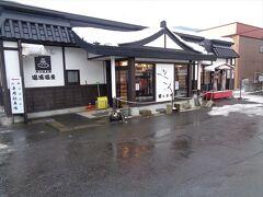 温泉探し【青森・温湯温泉(Nuruyu hot spring)編󠄃】