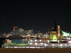 神戸港にて温泉ポカポカ♪夜景キラキラ♪♪心弾ませるのって大事だよね。