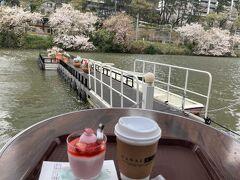 桜雨飯田橋☆お堀で水上花見 カナルカフェ・さくらテラス 春水堂