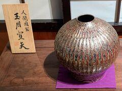 燕・三条_Tsubame & Sanjo 金物の町!伝統技術の工房を訪れた後は新潟の名湯岩室温泉へ