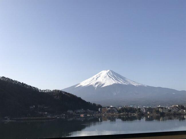 河口湖にある「風のテラス]KUKUNAに行ってきました。<br />天候に恵まれ富士山をたっぷり見られました。