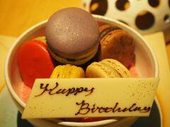 2月にしては暖かい洛中:妻の誕生日はリッツカールトン京都で!