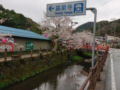大阪から近くなった城崎日帰り旅