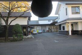 東京・多摩の歴史を感じる日本酒蔵を訪問