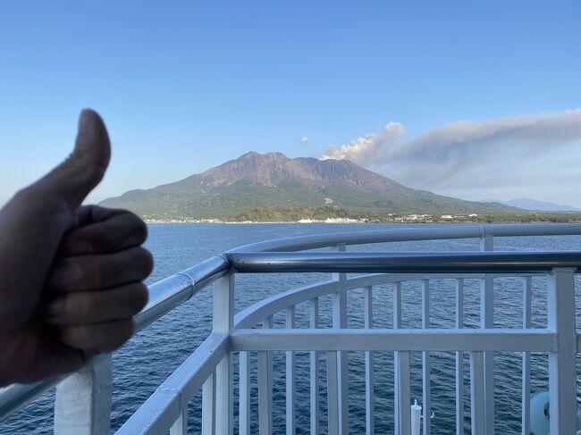 仕事も落ち着き、航空券がタイムセールで安かったので出発2日前に決めて行きました。<br /><br />今は動画メインなので写真は少ないですが<br />よろしければ動画↓も観てやってください。<br />https://www.youtube.com/watch?v=8dvjFyt3RCY<br /><br />国内旅行 2021-3 鹿児島の旅 再生リスト↓<br />https://www.youtube.com/playlist?list=PLDeHKufwjZUOCWe-yL4_GdhQg4EMJY-63<br /><br />久しぶりに国内旅行で楽しかった!<br />鹿児島人マジでイイ人ばかり!!