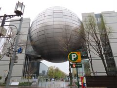 名古屋に行ってきたにゃ!(名古屋市立科学館)3日目