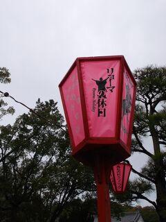 春の四国めぐり5日間 700kmのドライブ ③ 高知にてリョーマの休日 高知城と仁淀川