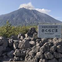 桜島~阿蘇~黒川温泉~福岡・九州縦断4日間(第1日)