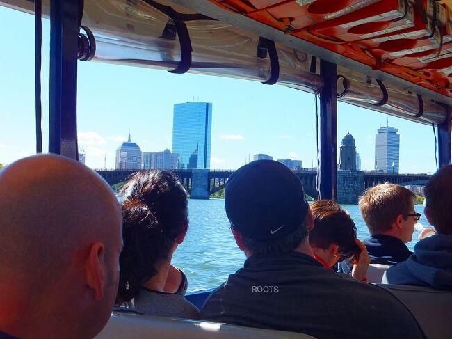 新型コロナのため海外旅行に行くことが出来ない状態が続いているので旅行記の整理を行っています。今回は2012年9月22日から30日までアメリカ東部のボストンに行った時の旅行記です。