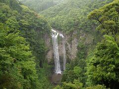 大分県滝めぐり(2) 滝メグラーが行く100 福貴野の滝 大分県宇佐市安心院(あじむ)町