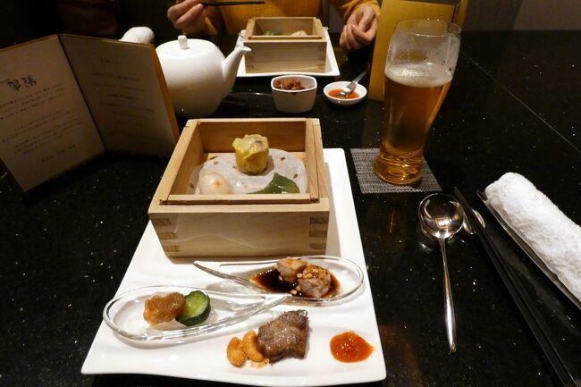 元旦のボールルームの折衷料理は、エクシブにしてはかなり酷い代物で、お雑煮以外はほとんど残してしまいました。<br /><br />正月早々寂しい気持ちを抱き続けるのも嫌なので、安定の美味しさの中国料理 翠陽でランチを楽しむことにします。<br />