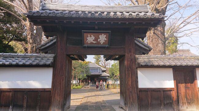 栃木県の『日本製』は足利市にある『足利学校』と言う日本最古の学校。<br /><br />なぜ?日本『最古』の学校が関東にあるの?<br />最古ってどのくらい前に出来たの?<br /><br />って、単純に不思議に思ったものの、それ以上追及せず、『日本製』に書かれていた予備知識程度でやって着た。<br /><br />今回は苦手な分野なので、ただスタンプラリーにポンっと押すためにやってきたようなもので・・・。<br /><br />市民から尊敬の念を込めて「学校さま」と呼ばれている郷土の誇りの場所なのに・・・ごめんなさい。<br /><br />(+ACT 2017年4月号掲載)