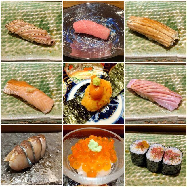 滋賀県のGoToイートを利用し長浜で美味しいお寿司を食べてきました♪<br />この日は娘も一緒に、孫たちは夫君とご実家に遊びに行ってくれたので<br />毎日育児に追われている娘はほんの少しだけど羽休めできたようです<br />子供達預かるから今度夫婦で行っておいでと言ったら早速イートを購入した娘(笑)<br />けれどまだ実行に移せず・・・ワクチン接種が済んだら行けるかな?