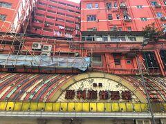 2019.9 香港夏旅①一人歩き