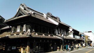 蔵造りの町並み川越と江戸時代から続く醤油蔵を見学