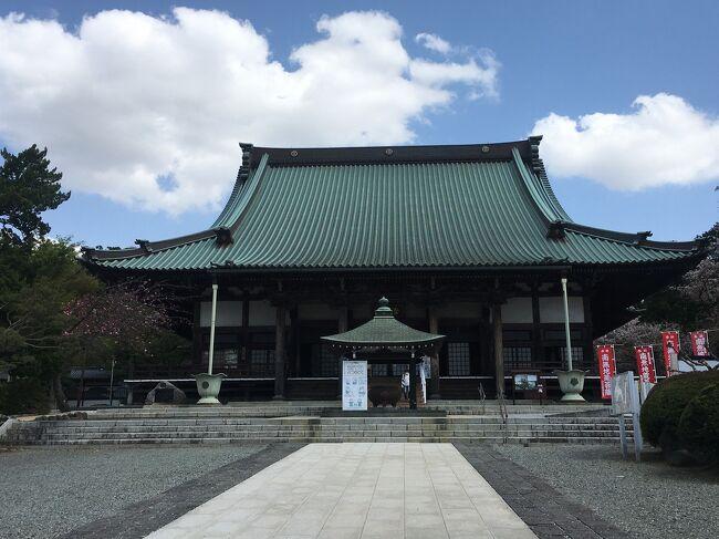 東海道五十三次を歩く旅☆其の二十三☆戸塚宿→藤沢宿