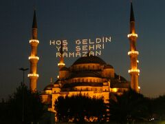 トルコ 絶景と歴史を感じるの旅 その6 イスタンブール 美し過ぎるブルーモスクとアヤソフィア編