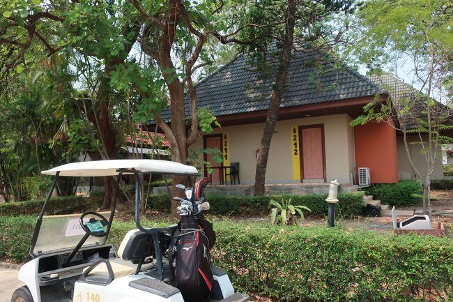 Mida Golf Club カンチャナブリ・ゴルフ検疫 滞在生活 No.4 3月/2021<br />コロナ検疫滞在でも、ゴルフが自由にできましたので、<br />リゾート気分で過ごせました。<br />■ホテル宿泊錬色々<br />■【Mida Golf Club】看板<br />■ホテルレストラン<br />■ある日の食事<br />■PCR検査1回目<br />■PCR検査2回目<br />■PCR検査3回目<br />■無事検疫滞在終了<br />