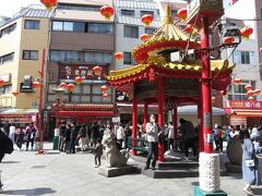 2021MAR「どこでも1万円プラン神戸一人旅」(4_神戸街ブラ_イ)