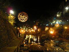 黒川温泉で「黒川温泉 湯あかり」イベントがあり、夜は幻想的で綺麗だった!!