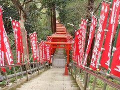 鎌倉散歩 「大仏ハイキングコース」葛原岡神社・化粧坂切通・銭洗弁財天・佐助稲荷神社・大仏切通・鎌倉大仏を歩きました。