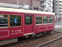 都電で行く「マリンダイビングフェア2021」その2 神田川 桜を見る