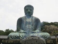緊急事態宣言明け初旅行 真鶴・湯河原・鎌倉花見の旅 Part3