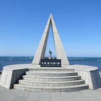 日本最北限の地に行く⑦~稚内は最北だらけ~