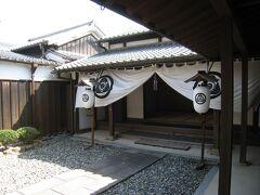 本陣、旅籠、商屋を一気に見学できる貴重な宿場町~二川宿~東海道五十三次33番目⑨