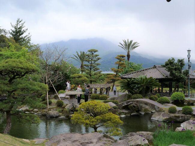 あったか九州 熊本・霧島・指宿2泊3日(2日目)