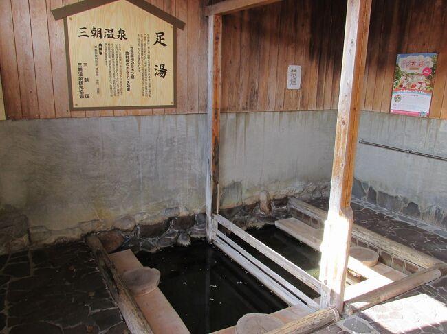 だんだん春めいてきた今日この頃、寒い中温泉につかれるのも今年最後のチャンスかなと思い立ち、温泉めぐりを企画しました。昨年行った三朝温泉がとてもよかったのですが、同じ三朝温泉だけというのも芸がないので、今回は玉造温泉と三朝温泉に一泊ずつすることに。阪神地区でコロナが急拡大する中、そちらからの客も多い山陰の温泉はちょっと危険なので、せめて団体客が泊まる大きなホテルは避けることとし、中堅規模の宿を選択しました。<br />