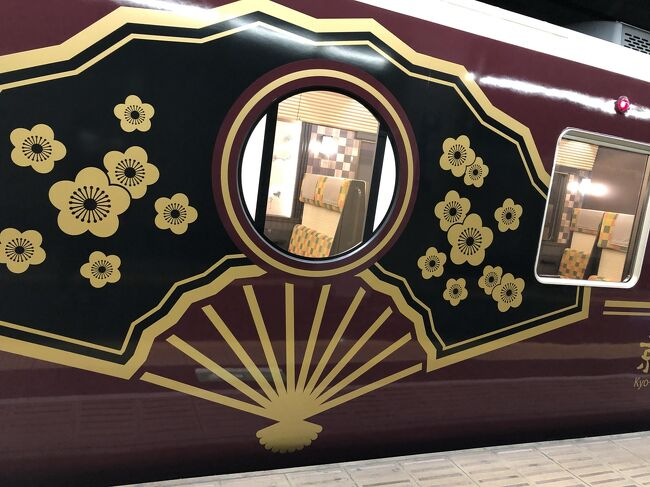 阪急電車京都線に土休日だけ運行している「京とれいん雅楽」という電車があります。<br />運行本数は限られていますが、内装を凝りまくったこの列車には、なんと乗車券だけで乗ることができるんです。<br /><br />京都の四季、町屋、枯山水庭園、坪庭など、阪急さんのキャッチフレーズ通りに、「乗った時から京都気分」を味わえました。<br /><br />第54回の京の冬の旅のテーマのひとつが「京の御大礼 雅の御所文化」ということで、「~御所」と言われた尼門跡寺院を三つ訪れました。<br /><br />どれも、京都御所の北西にあるお寺です。<br /><br />襖絵など雅な尼門跡ですが、残念なことにどこも内部写真撮影は禁止でした。<br /><br /><br /><br />