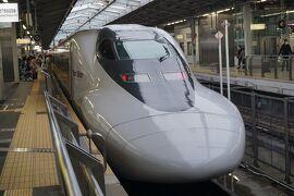 """ちょい旅~2021 岡山・岡山市北区編~""""JR新大阪駅→JR岡山駅 こだま847号"""""""