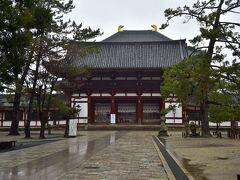 大和の国の古寺巡礼5 春の雨に濡れる新薬師寺と東大寺を