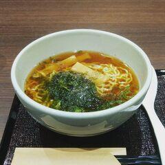 大阪いらっしゃい!実質1,005円で乾杯・温泉・朝食を楽しめるドーミーインプレミアム北浜