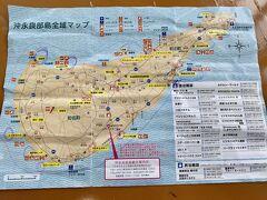 沖永良部島は絶景の宝庫&洞窟探検 その3 ( 島内巡り )