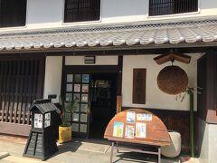 大阪府河内長野市を巡ります
