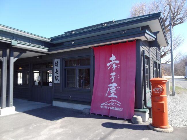 春の北日本海紀行・その5.道北の古都、増毛町で古い建物散策。