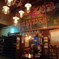 Go to 青森で山と温泉(4) -こけし館からの秘湯 青荷温泉