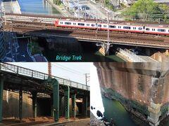 ◆鶴舞~名古屋 中央本線沿線の橋梁等を巡る旅◆
